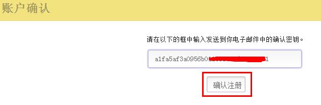 20151123213828