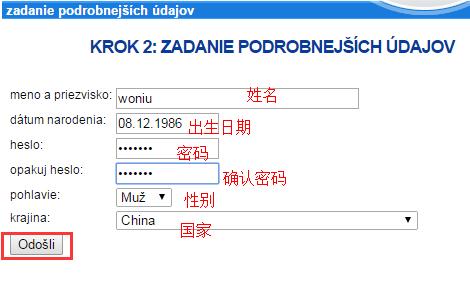 20151213154225 (1)