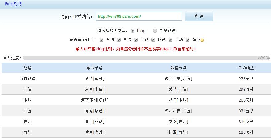 20151213161145 (1)