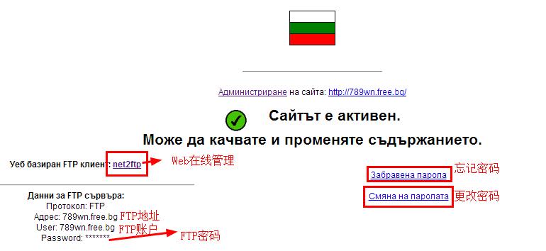 20151214220750 (1)