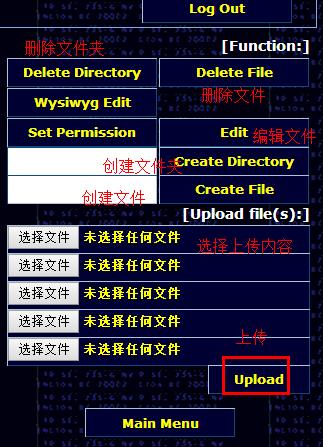 20151219115722 (1)