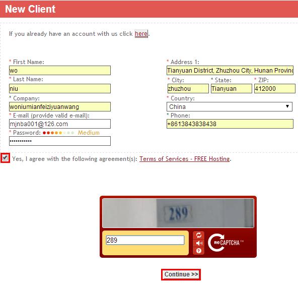 20151225202509 (1)