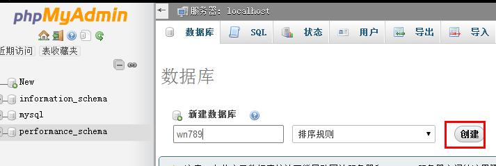 20151225213037 (1)