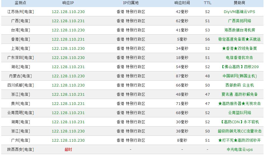 20151225224846 (1)