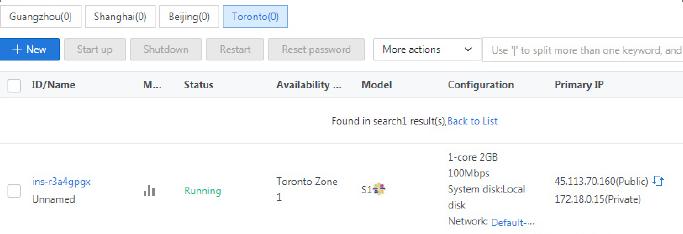 腾讯云国际版新注册账号完成绑定PayPal送50美元x6个月(附教程)