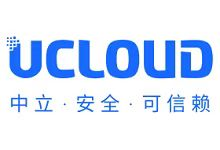 UCloud:快杰云主机速度及综合性能测评,UCloud特惠云服务器领券购买详细过程,国内BGP/香港CN2,2核4G5M,1398元/3年