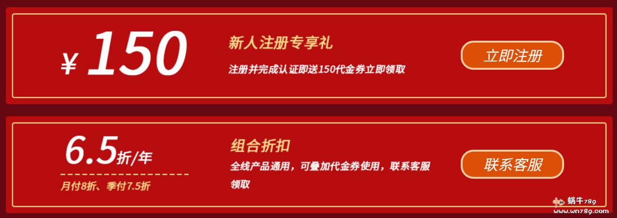 磐石云爆款高防云服务器3年仅699元 限量100台 BGP线路 1核2G插图