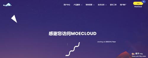 MoeCloud香港HKT家宽/HCG商宽VDS补货,G口无限流量,香港原生动态IP,350元/月起-金聪国外VPS主机评测推荐