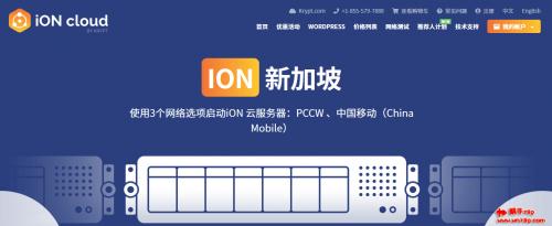 iON新品圣何塞CN2 GIA云服务器速度及综合性能测评,iON圣何塞GIA云服务器怎么样-金聪国外VPS主机评测推荐